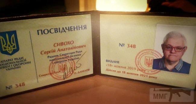 78057 - Украина - реалии!!!!!!!!