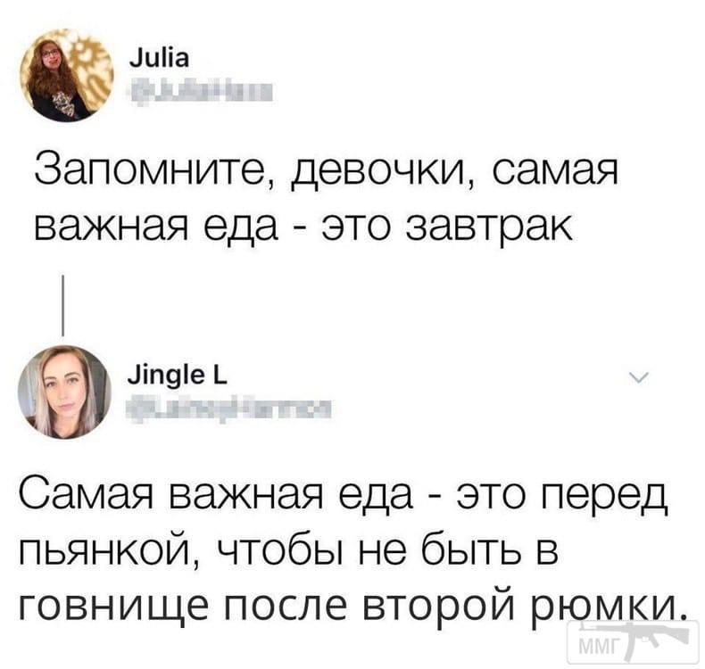 78099 - Пить или не пить? - пятничная алкогольная тема )))