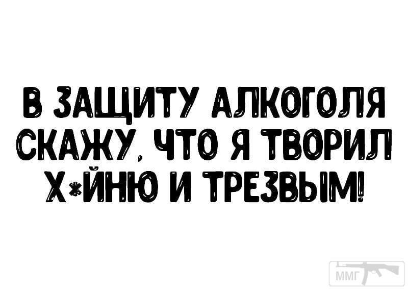 78100 - Пить или не пить? - пятничная алкогольная тема )))