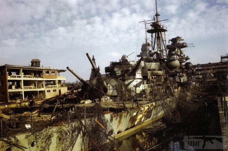 78102 - Германский флот 1914-1945