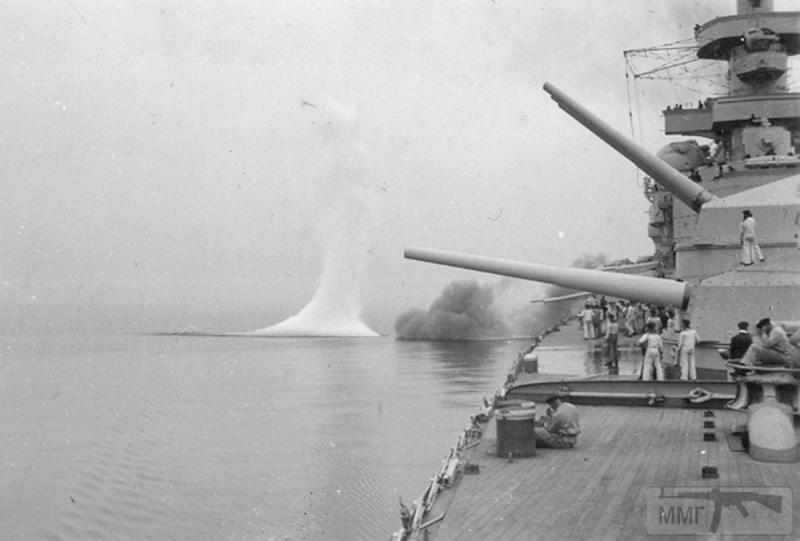 78104 - Германский флот 1914-1945