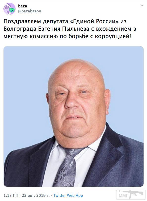 78133 - А в России чудеса!