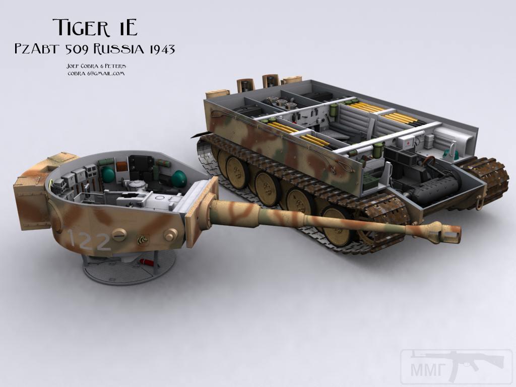 7818 - Achtung Panzer!