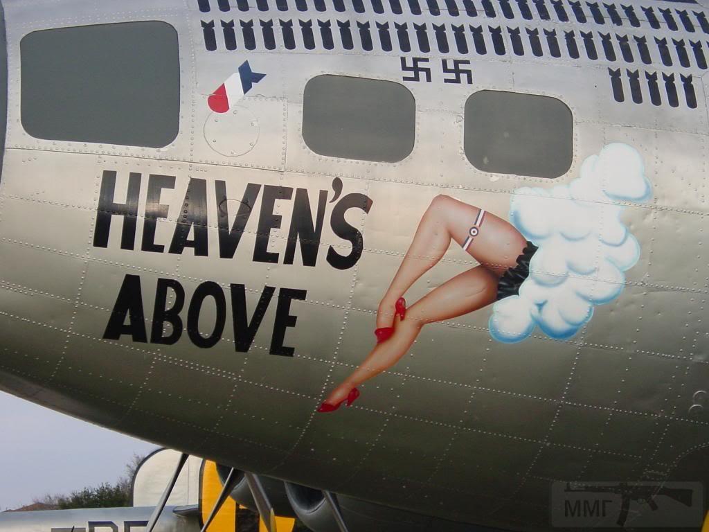 7825 - Первым делом, первым делом самолеты...