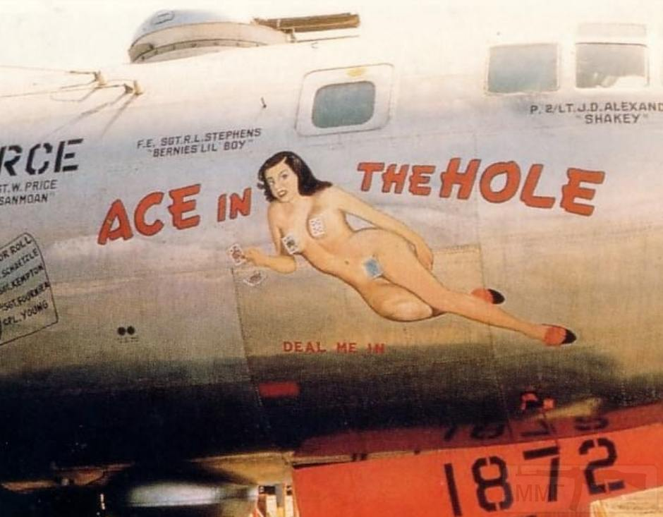 7826 - Первым делом, первым делом самолеты...