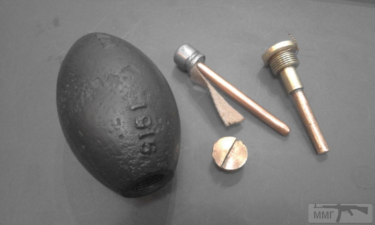 78263 - Створення ММГ патронів та ВОПів.