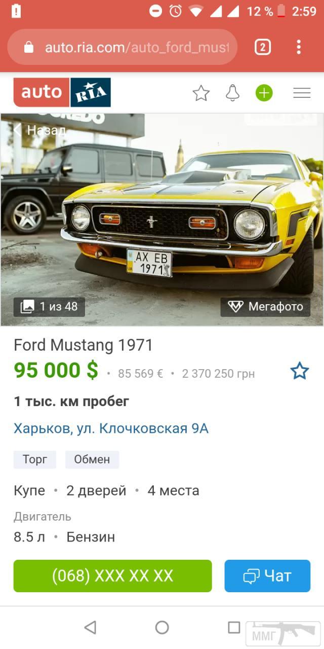 78284 - Автолюбитель...или Шофер.