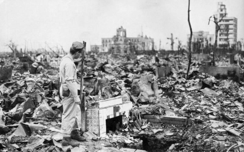 78286 - Хиросима и Нагасаки