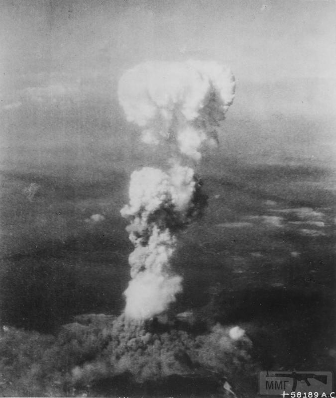 78287 - Хиросима и Нагасаки