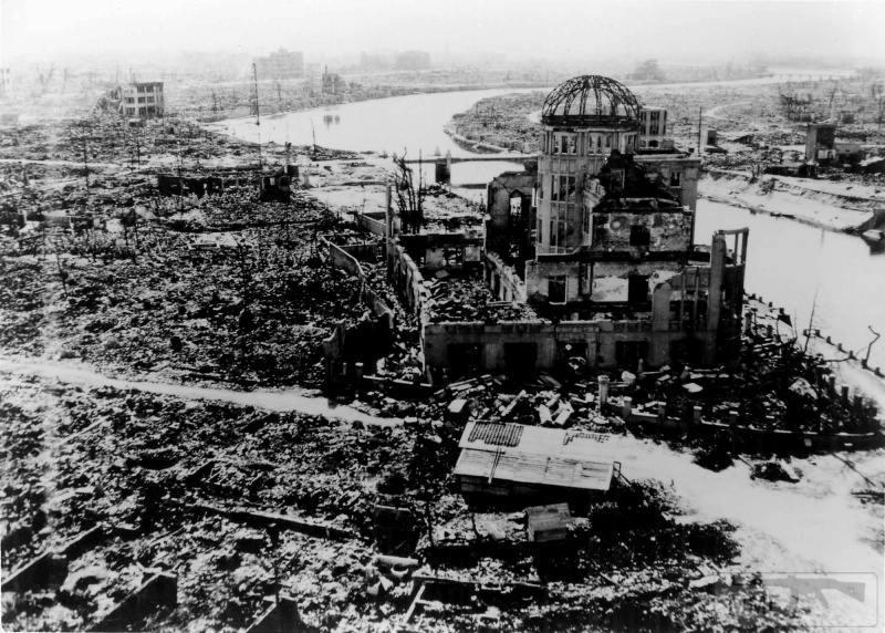 78288 - Хиросима и Нагасаки