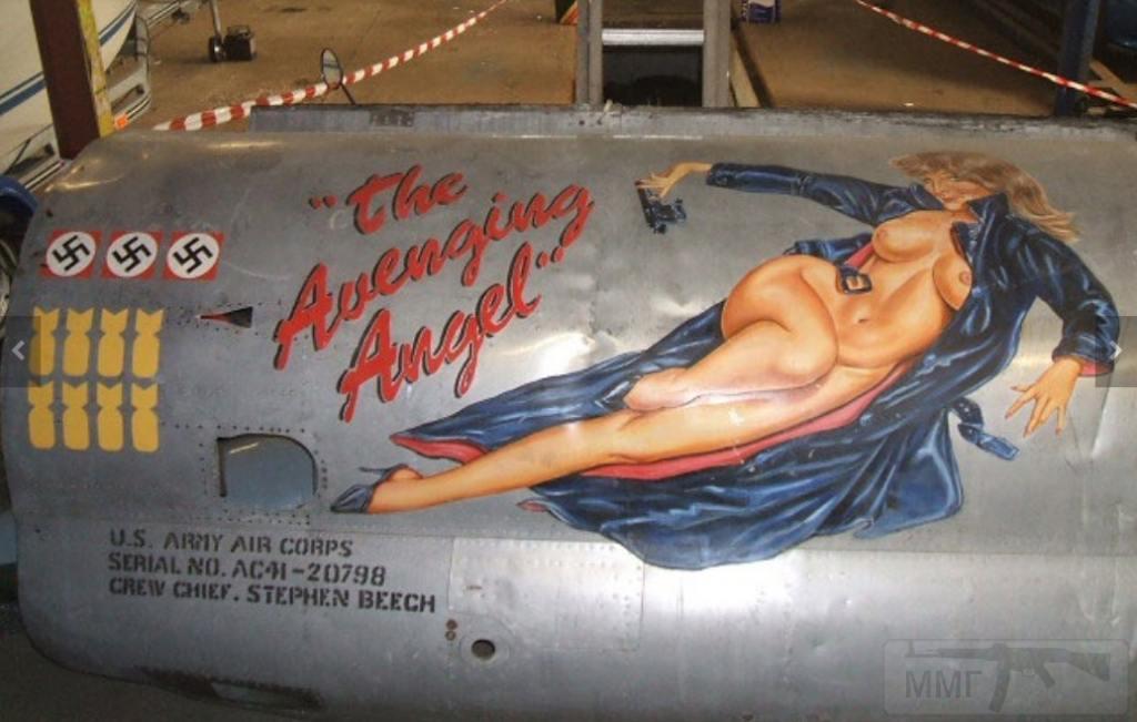 7829 - Первым делом, первым делом самолеты...