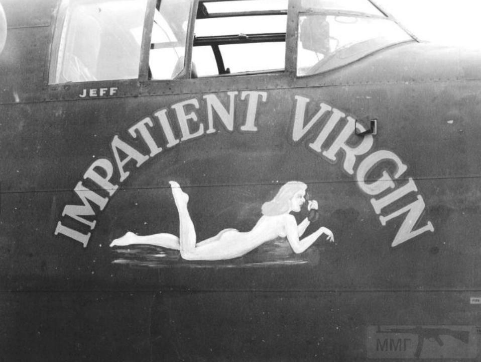 7831 - Первым делом, первым делом самолеты...