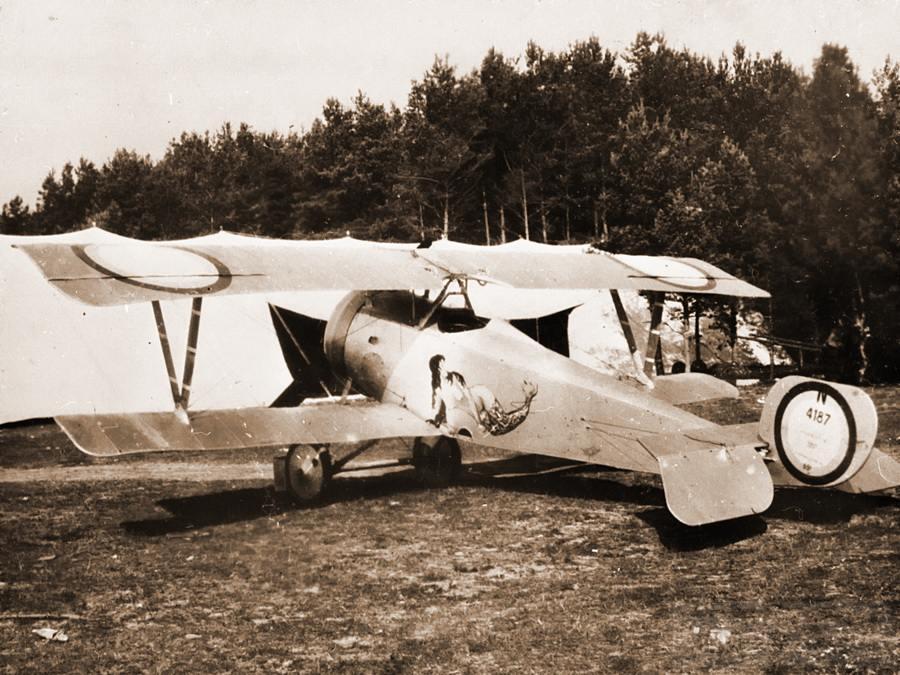 7834 - Первым делом, первым делом самолеты...
