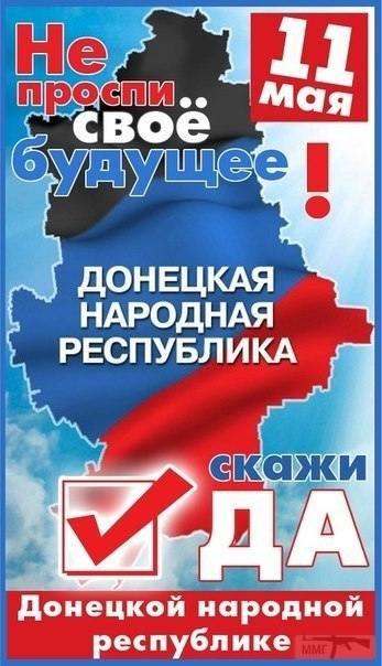 78344 - Командование ДНР представило украинский ударный беспилотник Supervisor SM 2, сбитый над Макеевкой