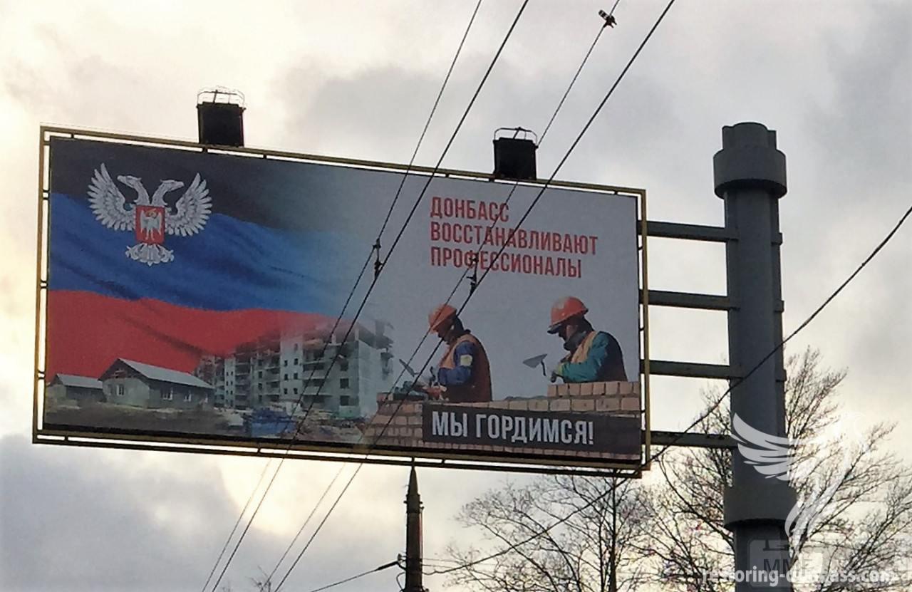 78346 - Командование ДНР представило украинский ударный беспилотник Supervisor SM 2, сбитый над Макеевкой