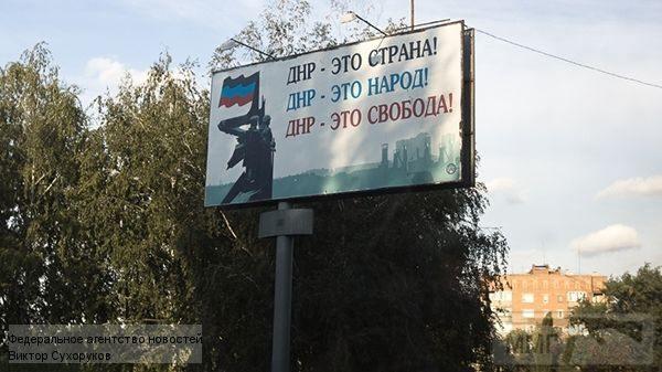 78347 - Командование ДНР представило украинский ударный беспилотник Supervisor SM 2, сбитый над Макеевкой