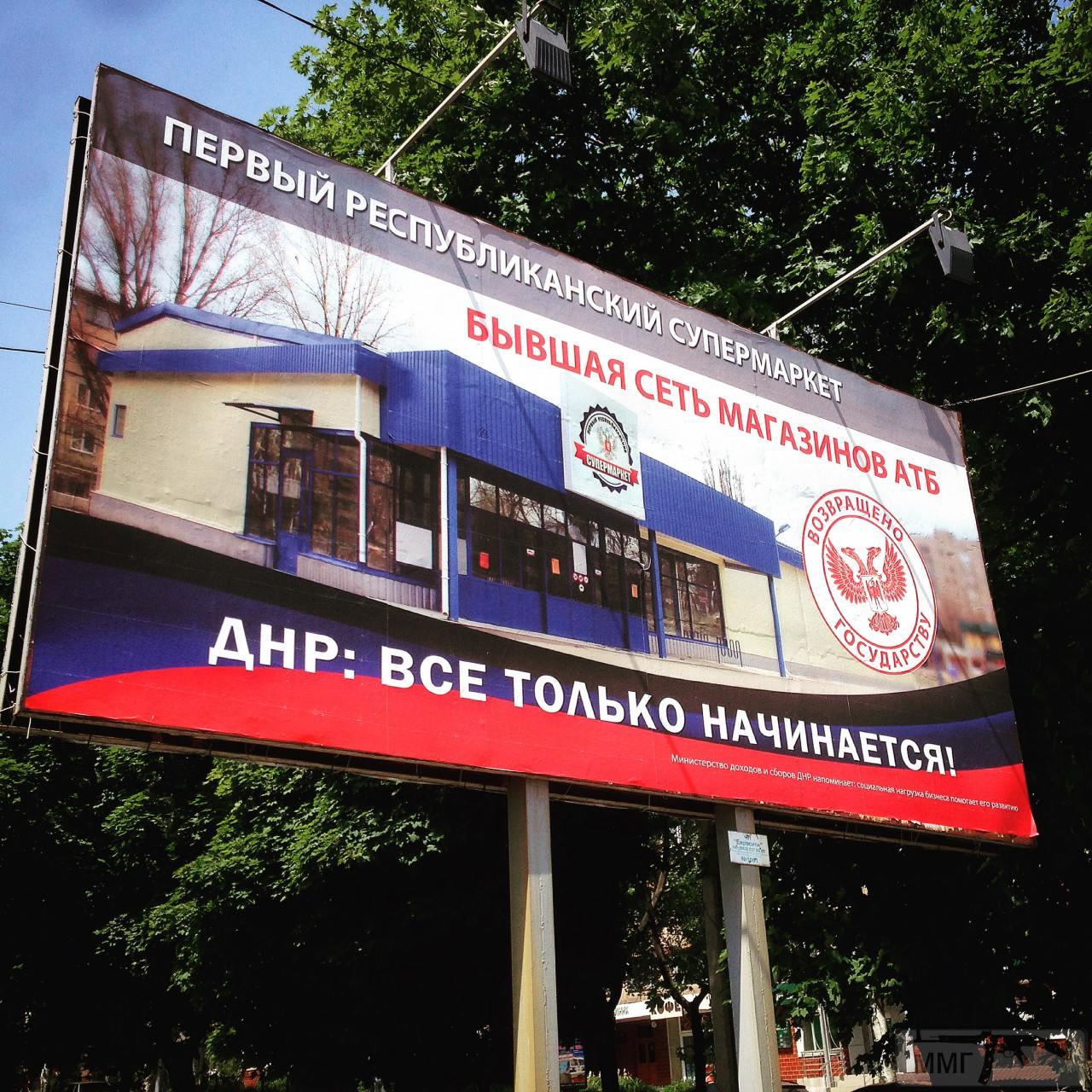 78348 - Командование ДНР представило украинский ударный беспилотник Supervisor SM 2, сбитый над Макеевкой
