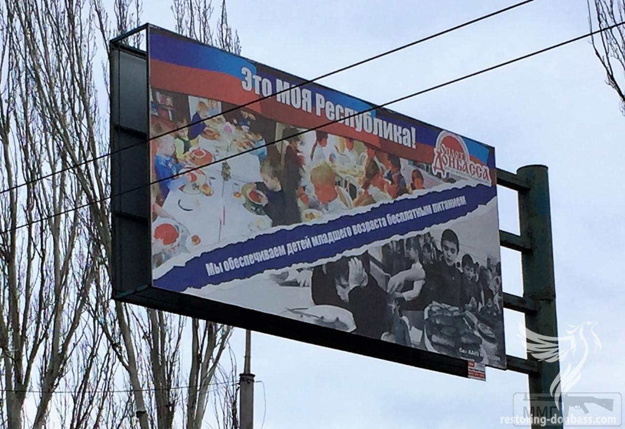 78349 - Командование ДНР представило украинский ударный беспилотник Supervisor SM 2, сбитый над Макеевкой