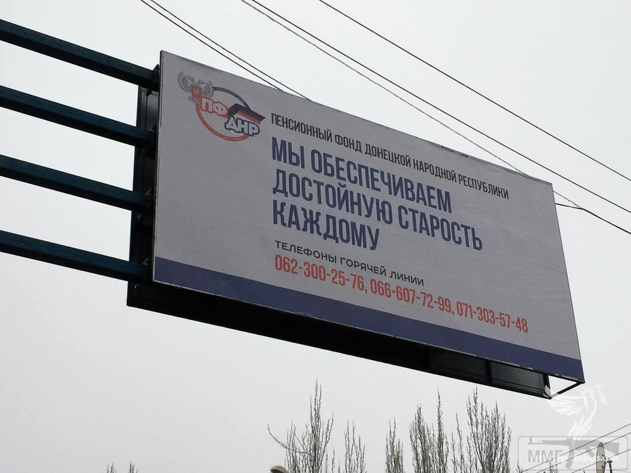 78350 - Командование ДНР представило украинский ударный беспилотник Supervisor SM 2, сбитый над Макеевкой