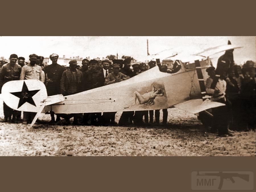 7836 - Первым делом, первым делом самолеты...