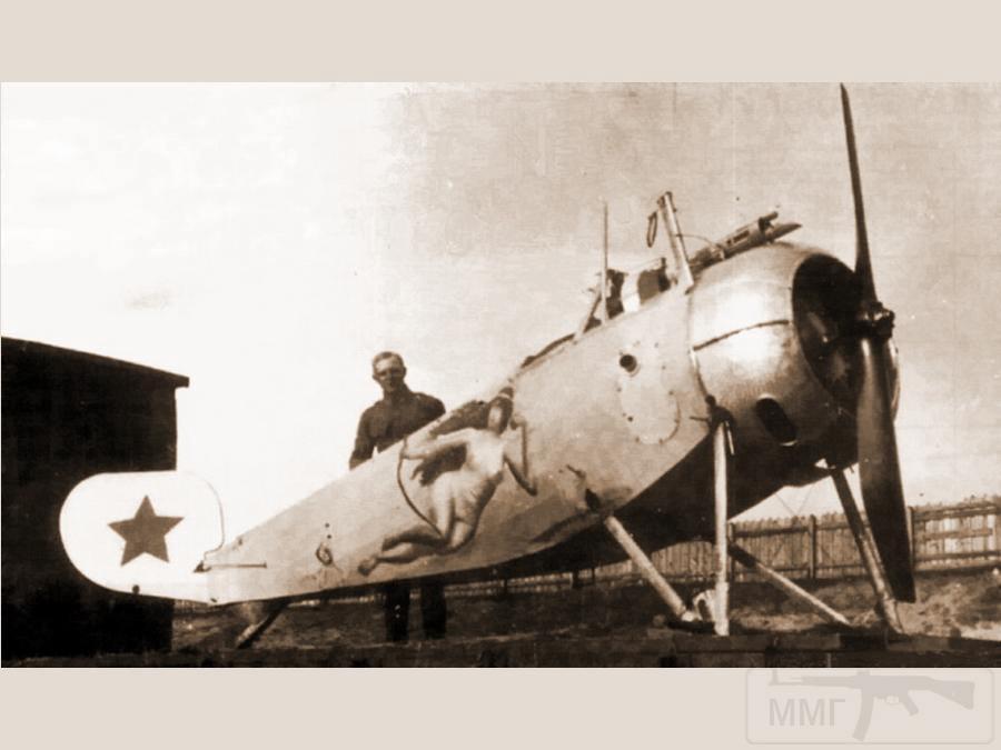 7837 - Первым делом, первым делом самолеты...