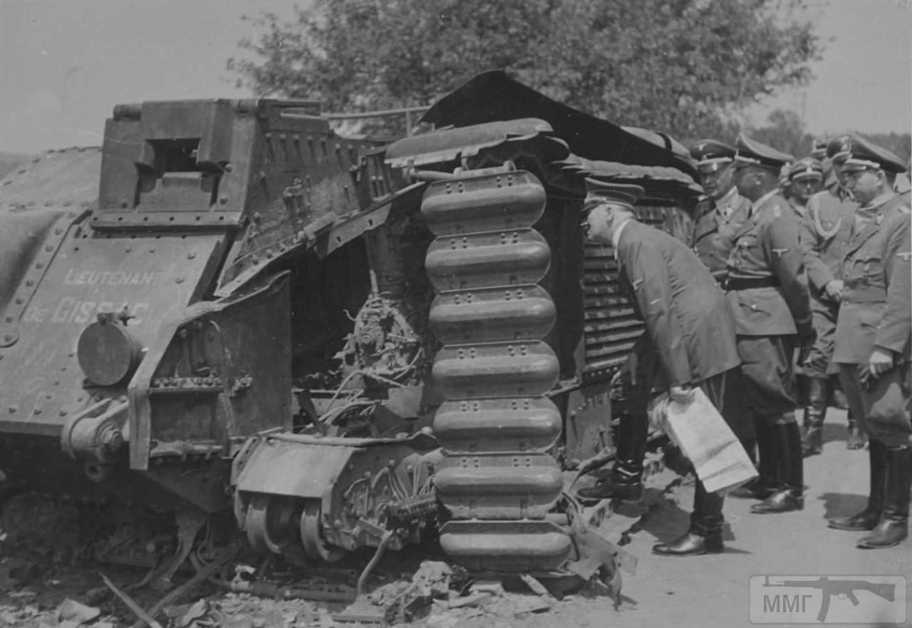 78393 - Французская кампания 1939-1940