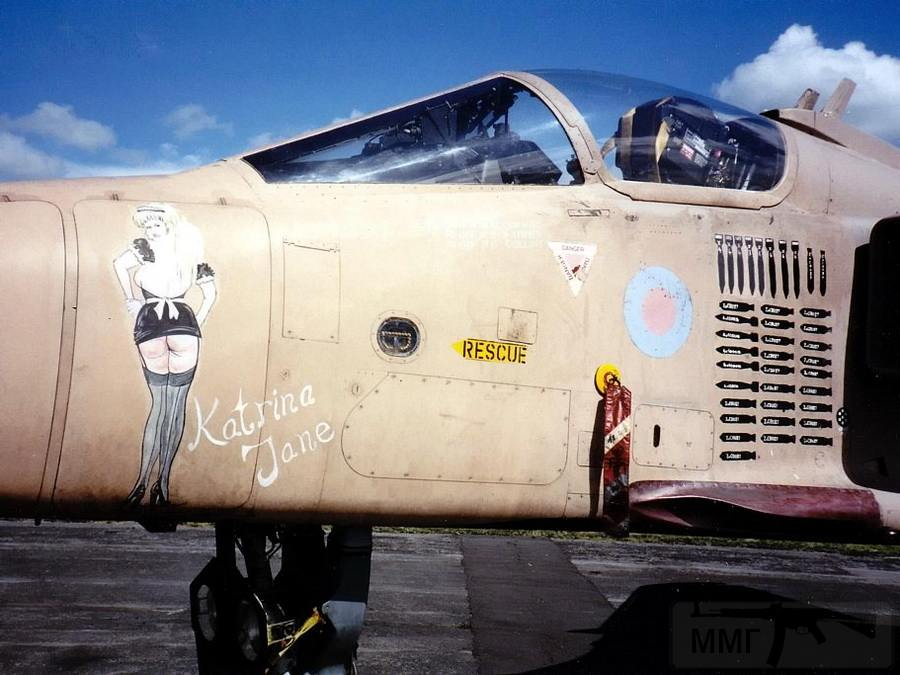 7842 - Первым делом, первым делом самолеты...