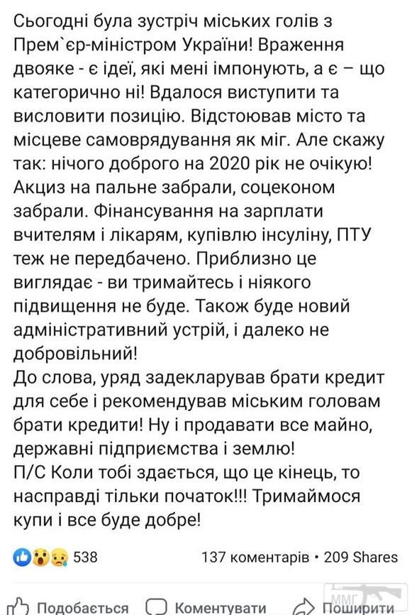 78452 - Украина - реалии!!!!!!!!