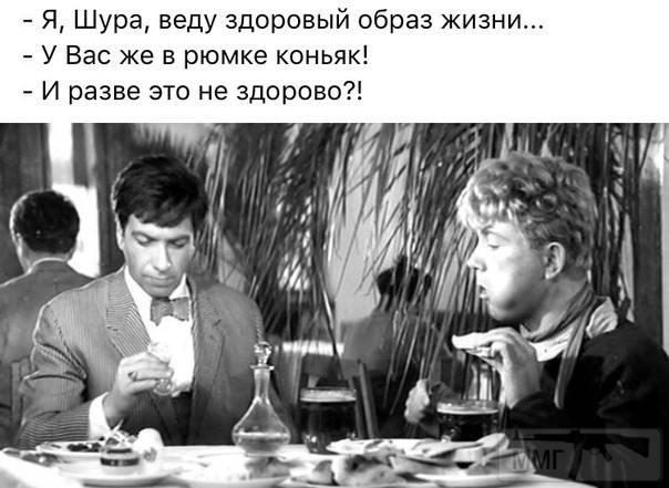 78469 - Пить или не пить? - пятничная алкогольная тема )))