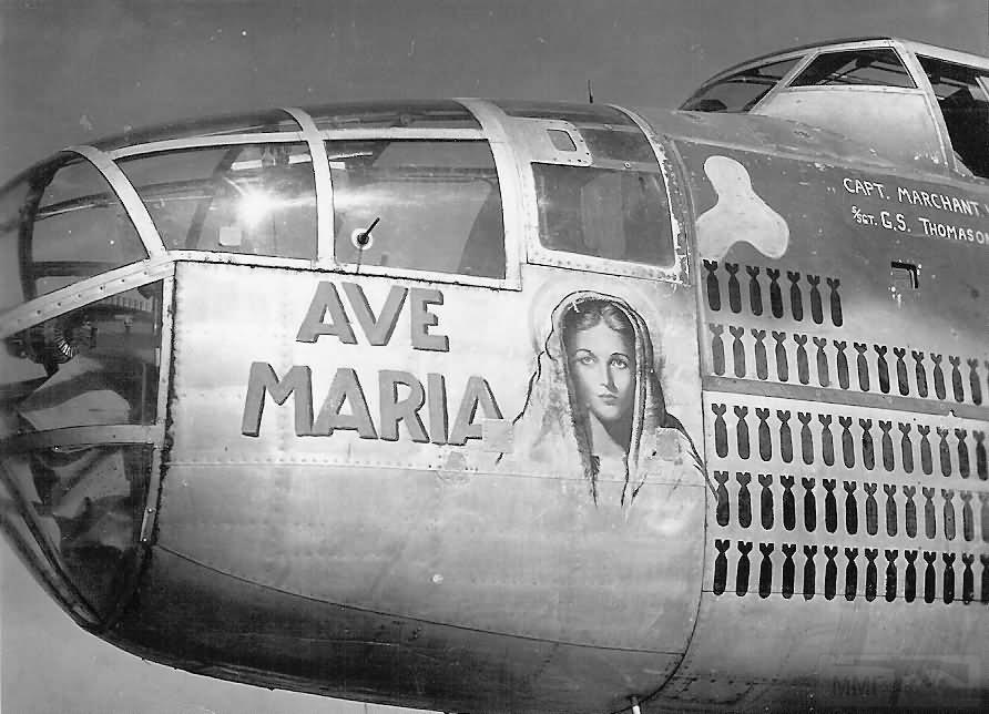 7849 - Первым делом, первым делом самолеты...
