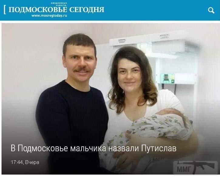 78497 - А в России чудеса!