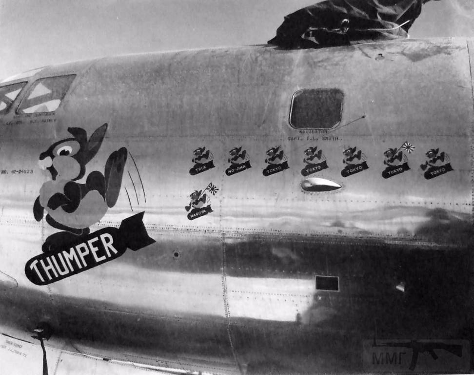 7850 - Первым делом, первым делом самолеты...