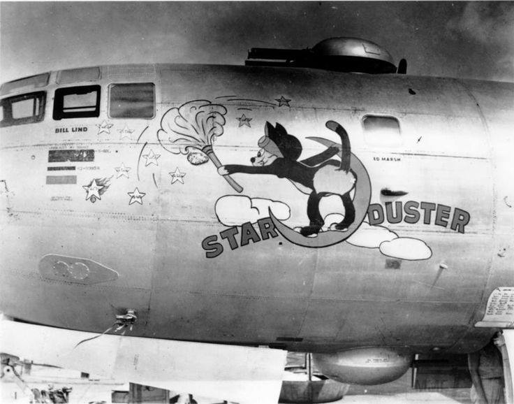 7851 - Первым делом, первым делом самолеты...