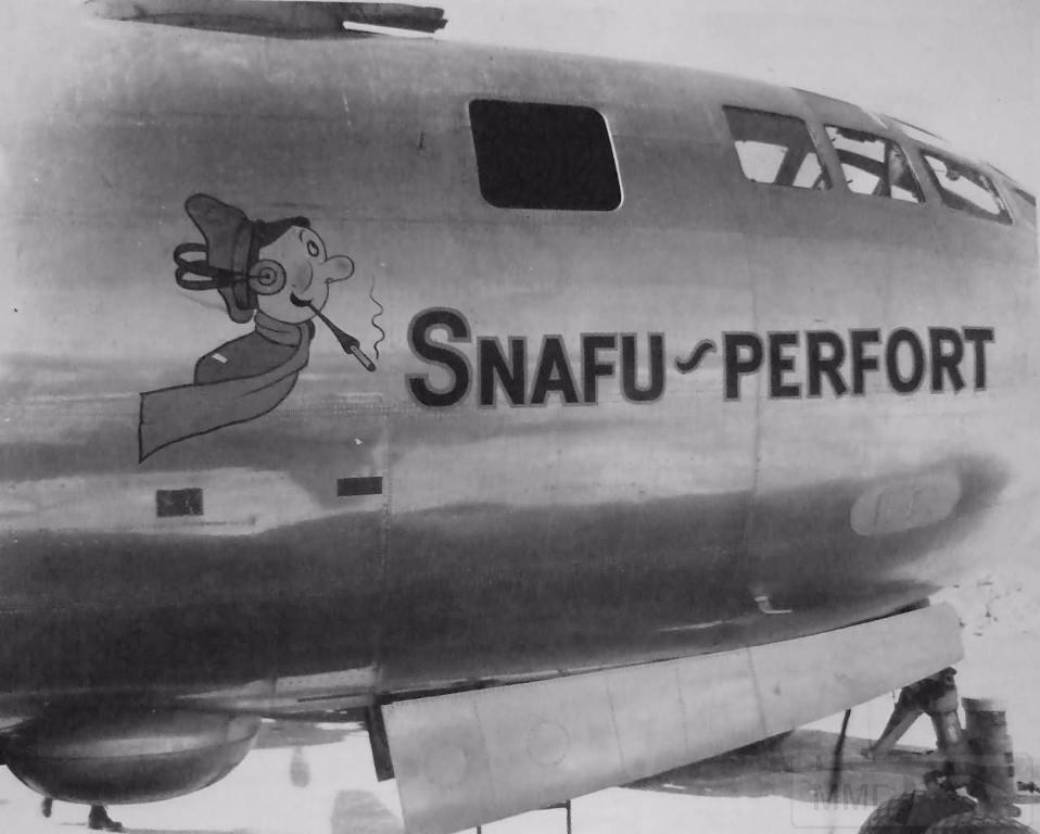 7853 - Первым делом, первым делом самолеты...