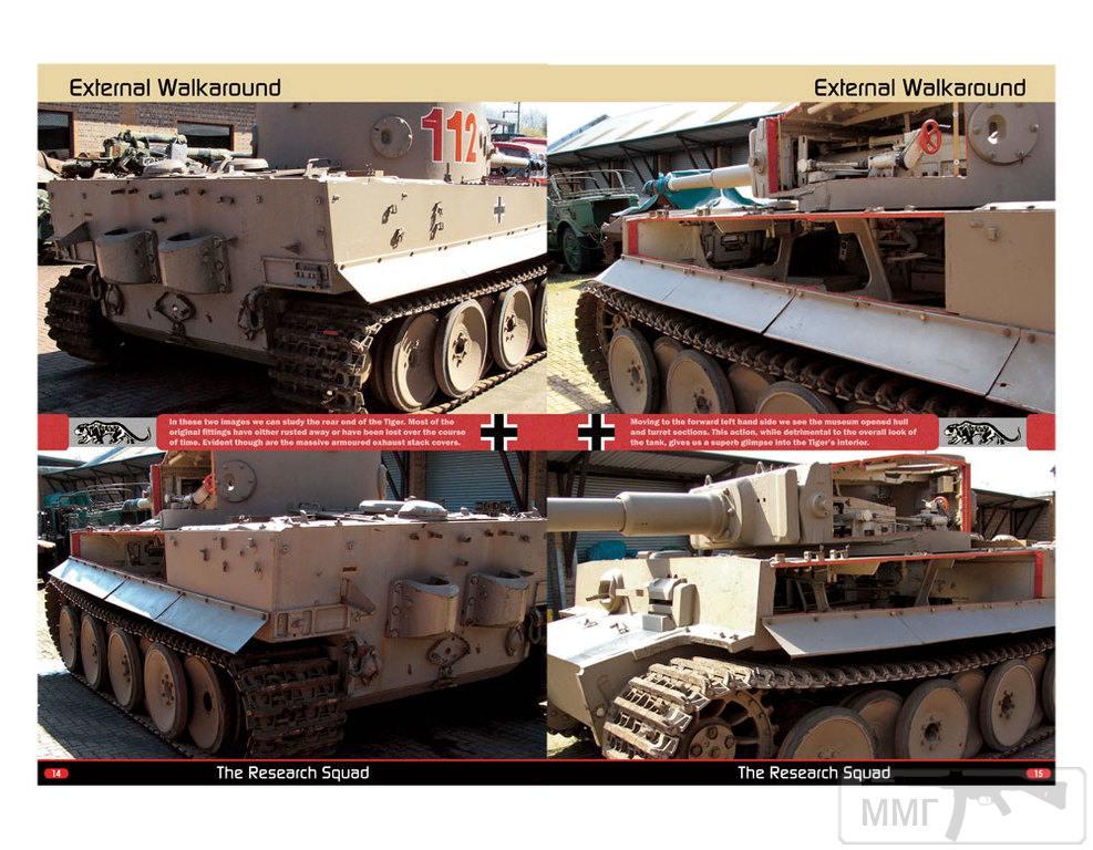 78531 - Танк Тигр - лучший танк Второй Мировой Войны?