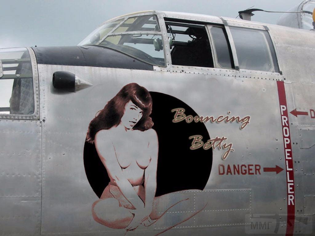 7855 - Первым делом, первым делом самолеты...