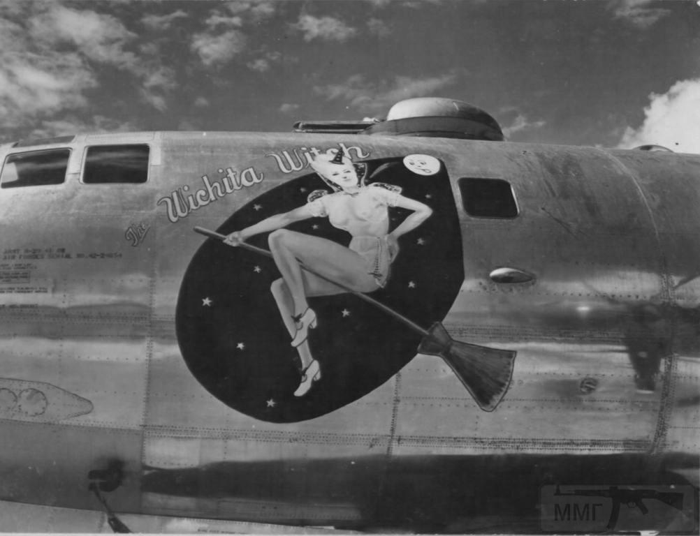 7857 - Первым делом, первым делом самолеты...