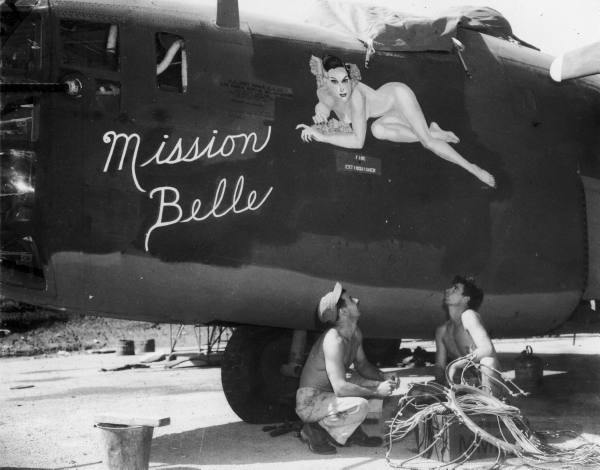 7858 - Первым делом, первым делом самолеты...