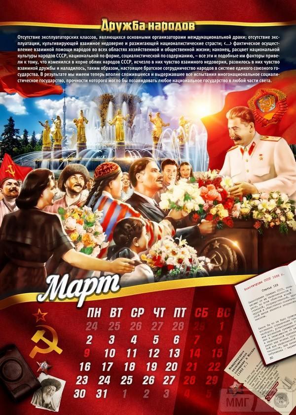 78593 - А в России чудеса!