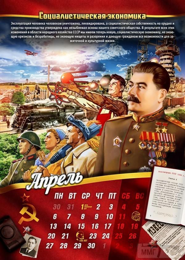 78594 - А в России чудеса!
