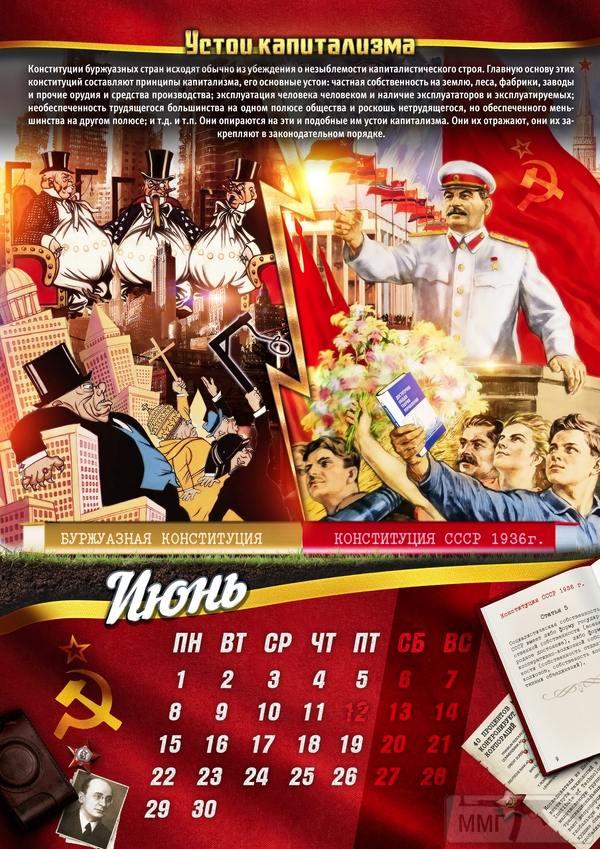 78595 - А в России чудеса!