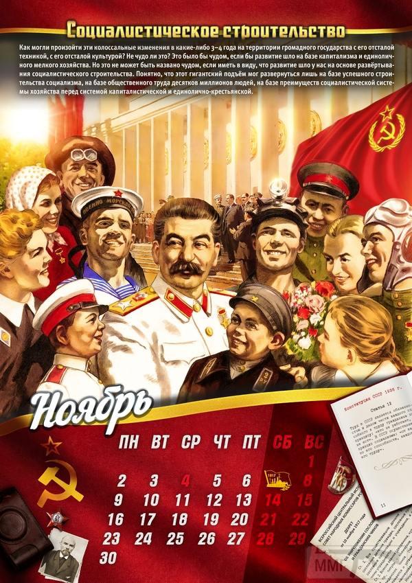 78596 - А в России чудеса!