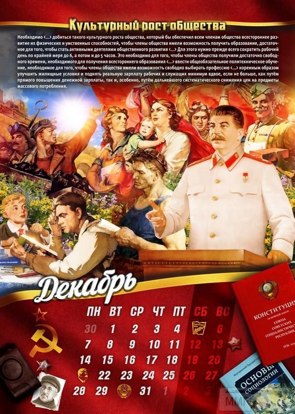 78597 - А в России чудеса!