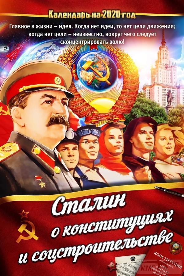 78598 - А в России чудеса!