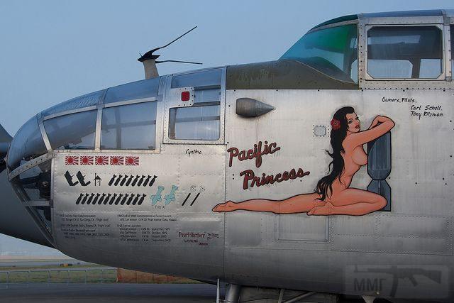 7860 - Первым делом, первым делом самолеты...