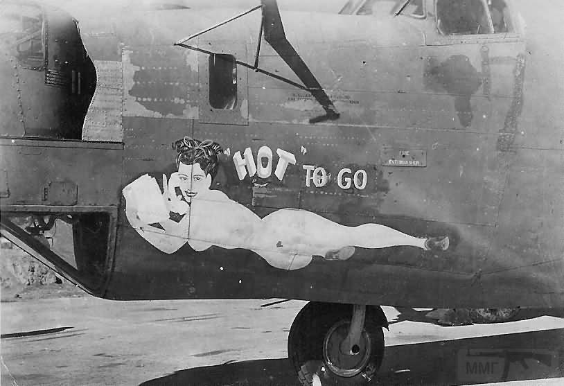 7861 - Первым делом, первым делом самолеты...