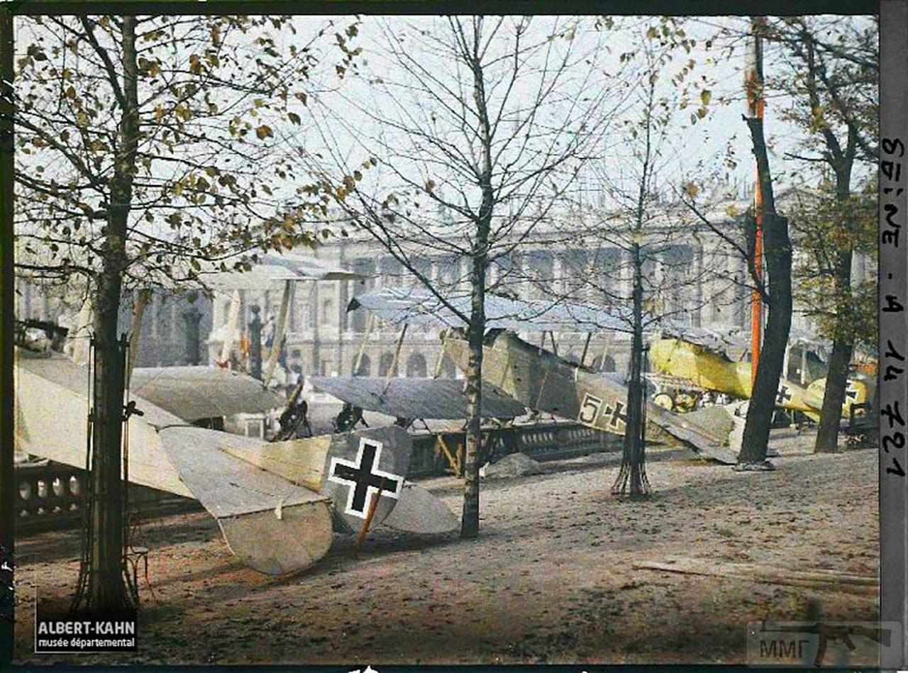 78617 - Авиация и летчики Первой Мировой Войны.