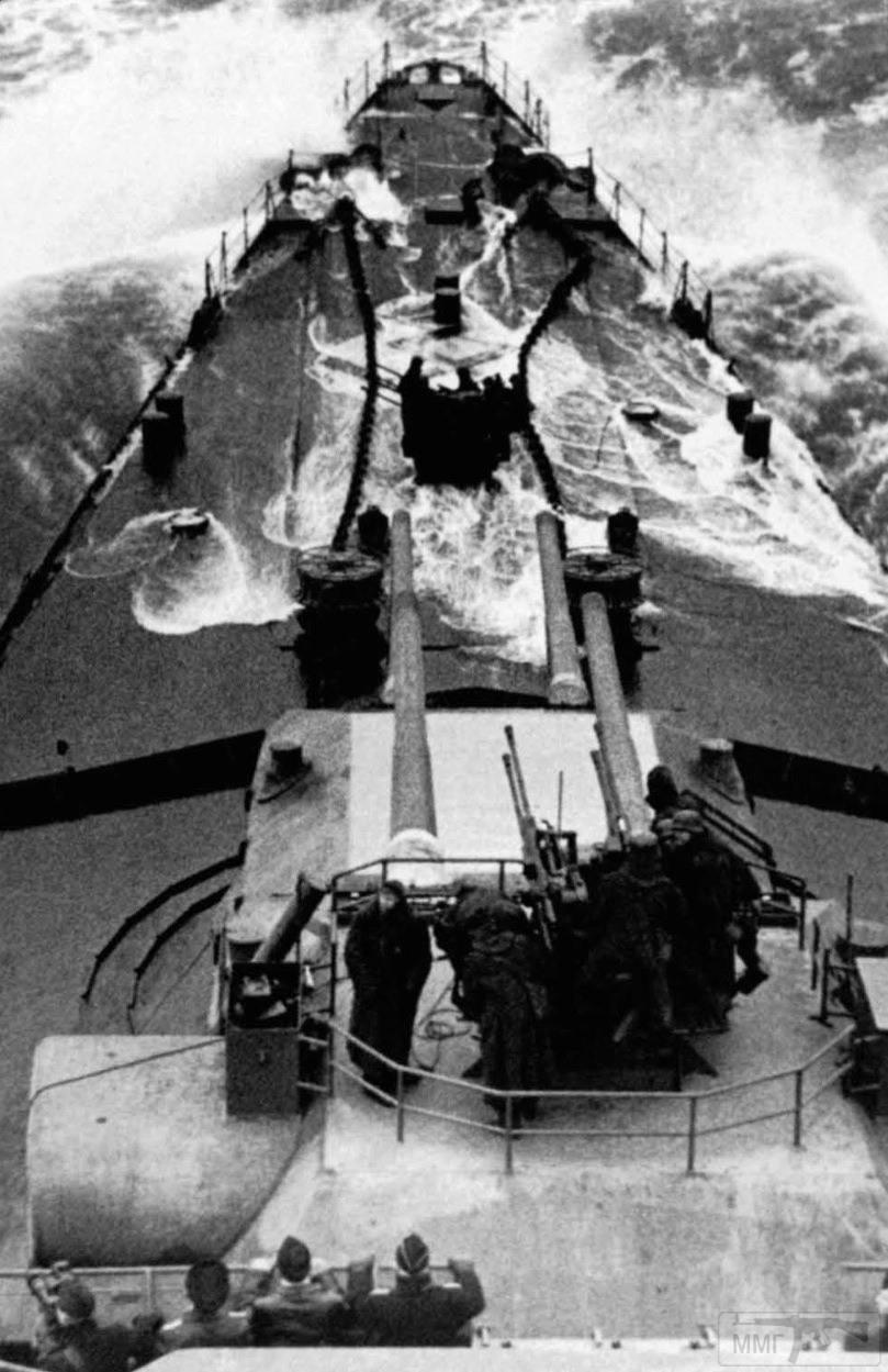 78637 - Германский флот 1914-1945