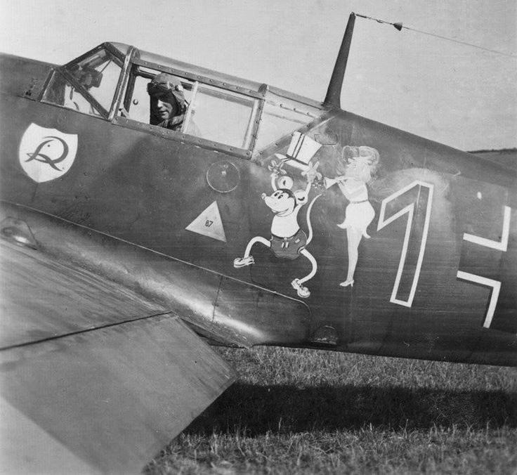 7864 - Первым делом, первым делом самолеты...