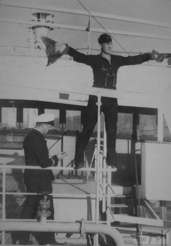 78645 - Германский флот 1914-1945